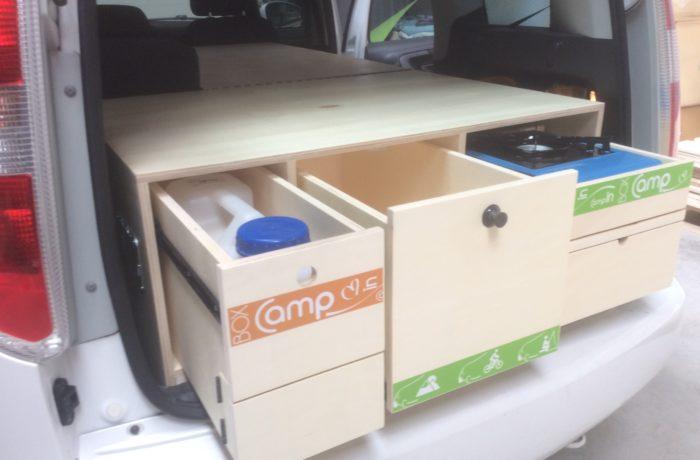 campinbox-modèle mallette dans un break-2
